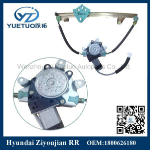 Car Electric Window Regulator for Geely Ziyoujian 1800622180, 1800626180 pictures & photos