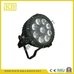 9PCS* 15W RGBWA LEDs Waterproof PAR Light LED for Outdoor pictures & photos