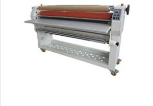 Multifunction Professional Laminating Machine HS1600lb pictures & photos