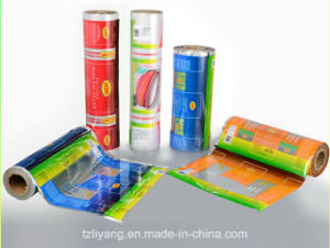 Hot Transfer Film/ Hot Transfer Foil pictures & photos
