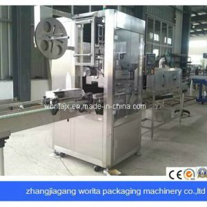 9000bph Wrap Around Labeling Machine (WD-S150) pictures & photos