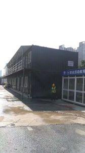 Wholesale Home T