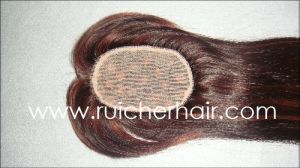 Silk Top Closure
