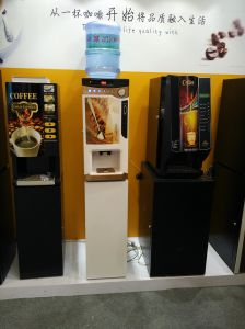 Hot Coin Operated Coffee Drink Beverage Vending Machine F303V pictures & photos