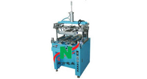 Automatic Four-Column Plastic Three-Sides Blister Packaging Folding Machine