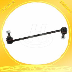 Moog K750101 Stabilizer Bar Link Kit