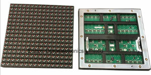 Enbon P16 Full Color Outdoor LED Display Module pictures & photos