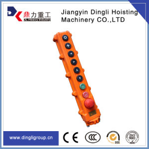 Electric Chain Hoist Spare Parts