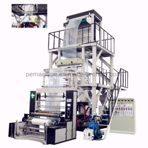 High Speed ABA Three Layers Biodegradable Polyethylene Agricultural Film Extruder