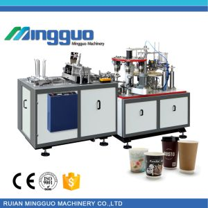 Hollow Double Wall Paper Cup Making Machine Price pictures & photos