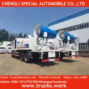Water Cut Down Dust Suppression Fog Pesticide Spraying Vehicle Truck pictures & photos