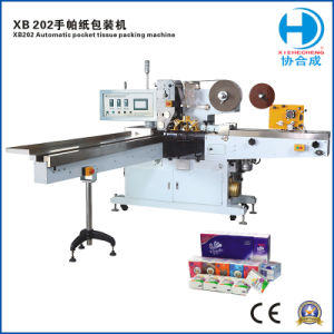 Xb202 Automatic Pocket Tissue Paper Packing Machine Paper Machine pictures & photos