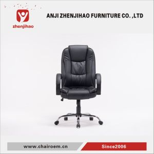 PU Leather Director Medium Back Office Chair