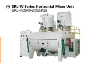 High Productivity Animal Feed Mixing Machine / Feed Mixer