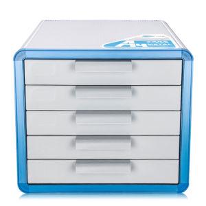 detailed look 7322b 83baf 5-Drawers Office Aluminium Desktop File Cabinet with Lock C6750
