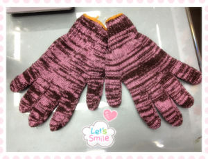Pink & Brown Cotton Glove / Work Glove (PB001)
