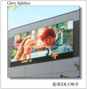 Waterproof Outdoor Giant Advertising Video Wall Screen pictures & photos