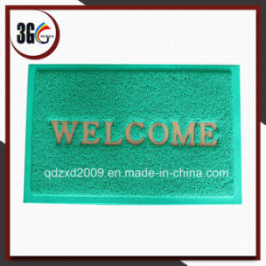 Cheap Price Durable Quality PVC Door Mat
