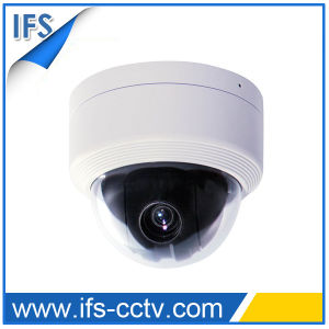 10x Mini Indoor High Speed PTZ Security Camera (IMHD-309S)