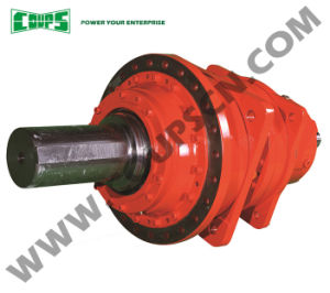Horizontal Cycloidal Gearbox for Motor