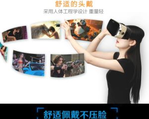 Most Beautiful Design High Quality Glasses 3D Virtual Reality Headset