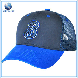 Wholesale Embroidery Cap, Baseball Hat with Low Price, 100% Cotton Flex Fit Hat Bqm-056