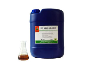 China Aluminum Non-Cyanide Zincate (RC-NCY) - China Zincate