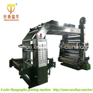 High Quality 4 Color Plastic Shopping Bag Printing Machine pictures & photos
