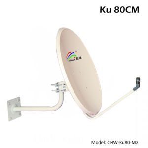 Ku 80cm Satellite Dish Antenna (Wall Mount)