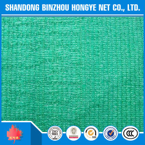 China Green Plastic HDPE Sun Shade Netting pictures & photos