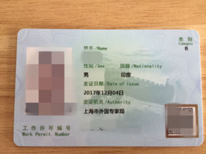 China Working Permit & Residence Visa