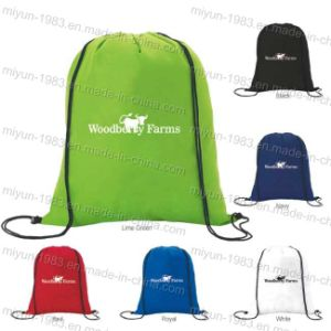 Fabric Storage Bags Thick Non-Woven Portable Shoe Bags (M. Y. D-035)
