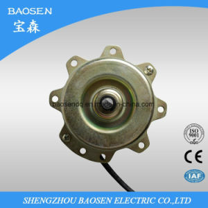 Bathroom Fan Motor, High Quality Bathroom Exhaust Fan Motor