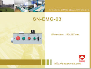 Car Top Maintenance Box for Elevator (SN-EMG-03A) pictures & photos