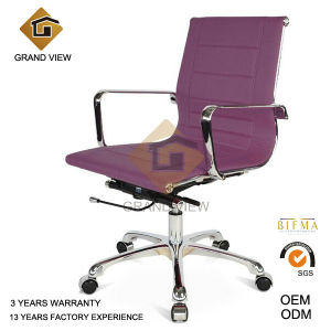 Purple Airport Leather Office Visitor Chair (GV-OC-L132) pictures & photos