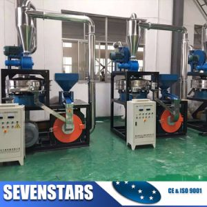PE ABS PP PVC LLDPE Plastic Pulverizer Milling Machine pictures & photos