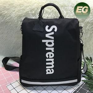 Children Backpack Bag Price 59cf4be7cb817
