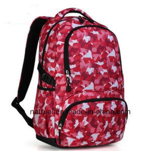 Wholesale Fashion School Bag 0f52a3987517e