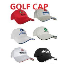 China Custom Green Printing 5 Panel Golf Hats Caps - China Golf Cap ... 4f0b4da37ca