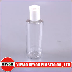 50ml Plastic Flat Shoulder Bottle-Cylinder Series (ZY01-B037)