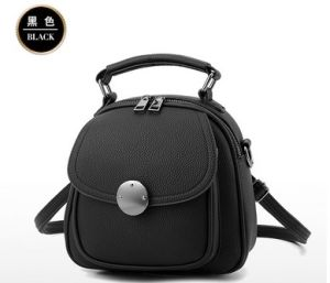 Elegant and Simple Fashion Design Mini Shoulder Bag (LDO-01653) pictures & photos