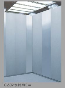 Machine Roomless Elevator (MRL) with Gearless Drive, AC Vvvf Control