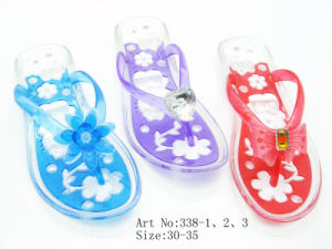 Children′s PVC Slipper (338)