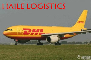 DHL From China to Africa