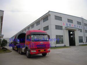 High Efficiency Bio-Fertilizer Dryer Machine (HDP)