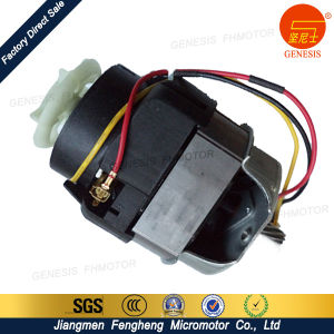 Good Quality Gear Motor 220V pictures & photos