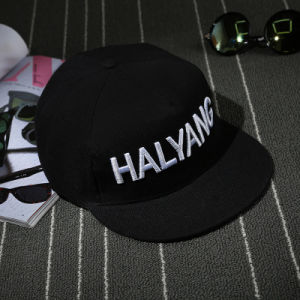 Customized Cotton Snapback Cap
