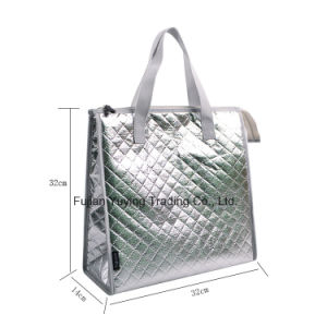 Picnic Shoulder Bag Organizer Cooler Bag (YYCB031)