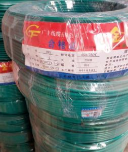 PVC Insulated Cooper Flexible Electric Wire Bvr