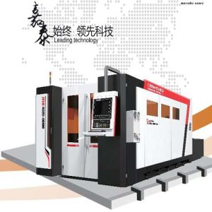 CNC 0-3mm Thin Metal Sheet Fiber Laser Cutting Machine